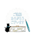 アンティーク&ナチュラル with Cat☆☆☆(個別スタンプ:21)