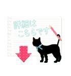 アンティーク&ナチュラル with Cat☆☆☆(個別スタンプ:22)