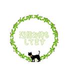 アンティーク&ナチュラル with Cat☆☆☆(個別スタンプ:24)