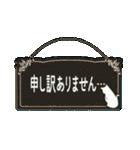 アンティーク&ナチュラル with Cat☆☆☆(個別スタンプ:25)