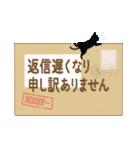 アンティーク&ナチュラル with Cat☆☆☆(個別スタンプ:26)