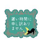 アンティーク&ナチュラル with Cat☆☆☆(個別スタンプ:27)