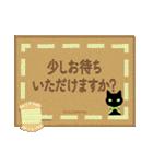 アンティーク&ナチュラル with Cat☆☆☆(個別スタンプ:28)