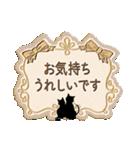 アンティーク&ナチュラル with Cat☆☆☆(個別スタンプ:30)