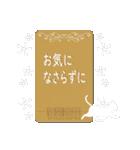 アンティーク&ナチュラル with Cat☆☆☆(個別スタンプ:31)