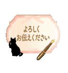 アンティーク&ナチュラル with Cat☆☆☆(個別スタンプ:32)