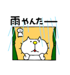みちのくねこ 春夏秋冬「夏」(個別スタンプ:2)