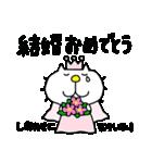 みちのくねこ 春夏秋冬「夏」(個別スタンプ:5)