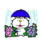 みちのくねこ 春夏秋冬「夏」(個別スタンプ:6)