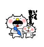 みちのくねこ 春夏秋冬「夏」(個別スタンプ:8)