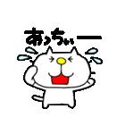みちのくねこ 春夏秋冬「夏」(個別スタンプ:9)