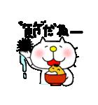 みちのくねこ 春夏秋冬「夏」(個別スタンプ:11)