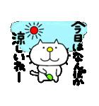 みちのくねこ 春夏秋冬「夏」(個別スタンプ:13)