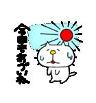 みちのくねこ 春夏秋冬「夏」(個別スタンプ:14)