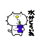 みちのくねこ 春夏秋冬「夏」(個別スタンプ:15)