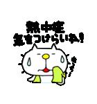 みちのくねこ 春夏秋冬「夏」(個別スタンプ:16)
