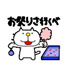 みちのくねこ 春夏秋冬「夏」(個別スタンプ:23)