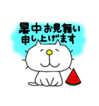 みちのくねこ 春夏秋冬「夏」(個別スタンプ:29)