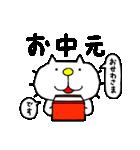 みちのくねこ 春夏秋冬「夏」(個別スタンプ:30)