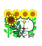 みちのくねこ 春夏秋冬「夏」(個別スタンプ:32)
