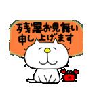 みちのくねこ 春夏秋冬「夏」(個別スタンプ:33)