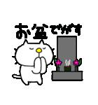 みちのくねこ 春夏秋冬「夏」(個別スタンプ:34)