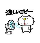 みちのくねこ 春夏秋冬「夏」(個別スタンプ:39)