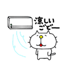 みちのくねこ 春夏秋冬「夏」(個別スタンプ:40)