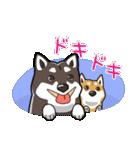 柴犬大好きスタンプ(個別スタンプ:08)