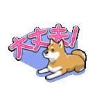 柴犬大好きスタンプ(個別スタンプ:21)