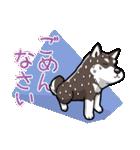 柴犬大好きスタンプ(個別スタンプ:33)