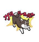 柴犬大好きスタンプ(個別スタンプ:34)