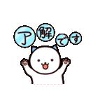 40匹の水玉猫3【ていねいな返事と挨拶編】(個別スタンプ:01)