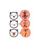 40匹の水玉猫3【ていねいな返事と挨拶編】(個別スタンプ:02)