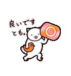 40匹の水玉猫3【ていねいな返事と挨拶編】
