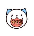 40匹の水玉猫3【ていねいな返事と挨拶編】(個別スタンプ:04)