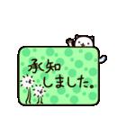 40匹の水玉猫3【ていねいな返事と挨拶編】(個別スタンプ:06)