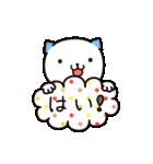 40匹の水玉猫3【ていねいな返事と挨拶編】(個別スタンプ:07)