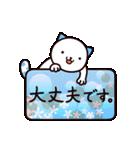 40匹の水玉猫3【ていねいな返事と挨拶編】(個別スタンプ:08)