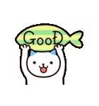 40匹の水玉猫3【ていねいな返事と挨拶編】(個別スタンプ:09)