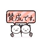 40匹の水玉猫3【ていねいな返事と挨拶編】(個別スタンプ:10)