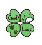 40匹の水玉猫3【ていねいな返事と挨拶編】(個別スタンプ:11)