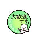 40匹の水玉猫3【ていねいな返事と挨拶編】(個別スタンプ:12)