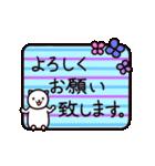 40匹の水玉猫3【ていねいな返事と挨拶編】(個別スタンプ:13)