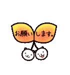 40匹の水玉猫3【ていねいな返事と挨拶編】(個別スタンプ:14)