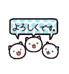 40匹の水玉猫3【ていねいな返事と挨拶編】(個別スタンプ:15)