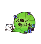 40匹の水玉猫3【ていねいな返事と挨拶編】(個別スタンプ:16)