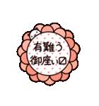 40匹の水玉猫3【ていねいな返事と挨拶編】(個別スタンプ:17)