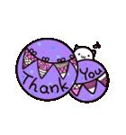 40匹の水玉猫3【ていねいな返事と挨拶編】(個別スタンプ:18)