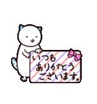 40匹の水玉猫3【ていねいな返事と挨拶編】(個別スタンプ:20)